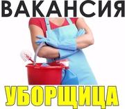 Требуется уборщица ТЦ Метро 25 г. Полтава