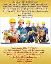 Робота за кордоном,  різні професії,  Польща